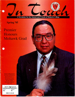 alumni-issue-spring1995.jpg