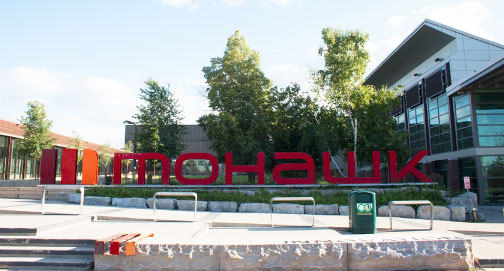 mohawk college campus