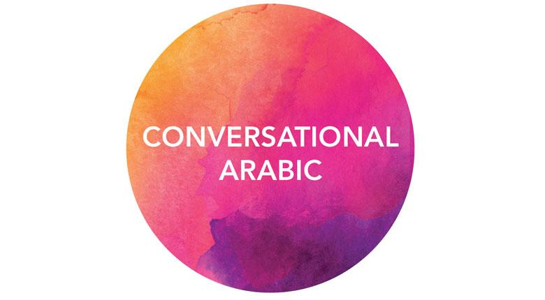 Social Inc. Conversational Arabic